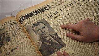 «Товарищ Гагарин чувствует себя хорошо»
