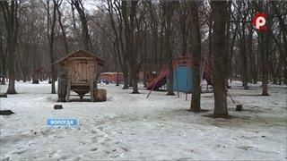 Арендатор парка Ветеранов вВологде ненамерен возвращать территорию городу
