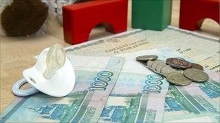Пенсии иматкапитал вцифрах