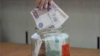 Как пенсионер положил деньги вбанк под 0%