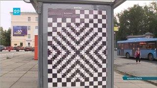 Наавтобусных остановках вАрхангельске появились психоделические иллюзии