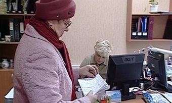 Россиянам простят долги