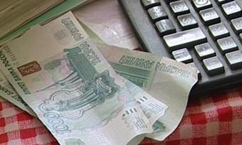 Июльские платежи вологжан прошли через Городской расчётный центр