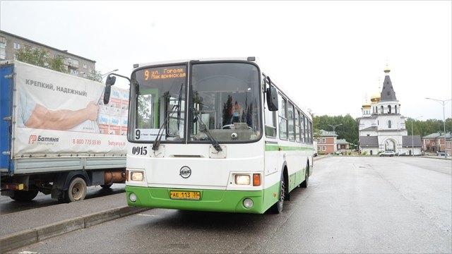 Девятый автобус хотят отменить