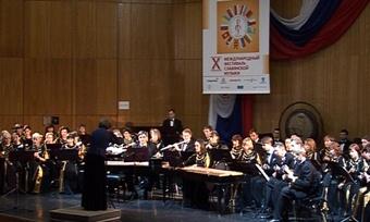 ВЧереповце подвели итоги фестиваля славянской музыки