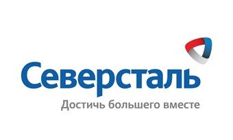 Напремирование лучших металлургов выделено 3,5 миллиона рублей