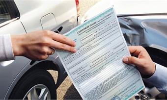 Законопроект обужесточении ответственности занавязывание услуг кОСАГО ждёт первое чтение