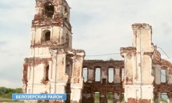 Вандалы разрушили дамбу, защищавшую храм Рождества Христова вБелозерском районе