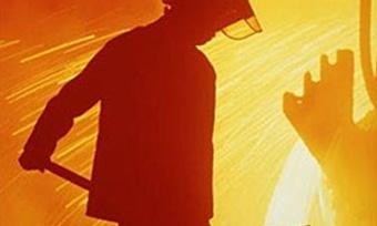 Череповец отмечает день металлурга (ВИДЕО)