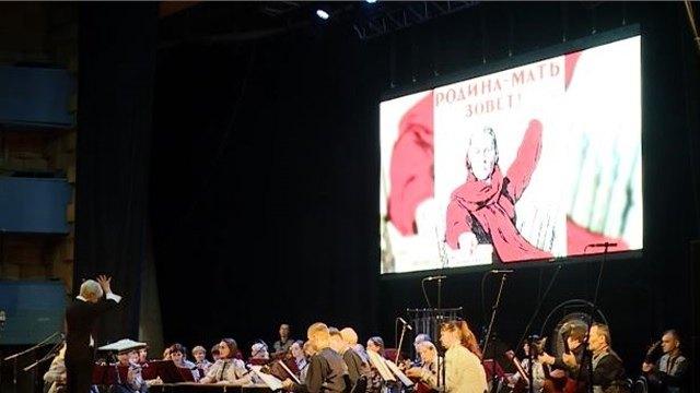Концерт, посвященный Великой Отечественной войне иПобеде, прошел вРусском Доме вВологде