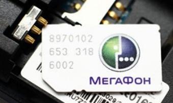 «МегаФон» оштрафовали заутечку SMS