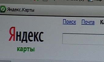 Яндекс-карту Череповца обновят