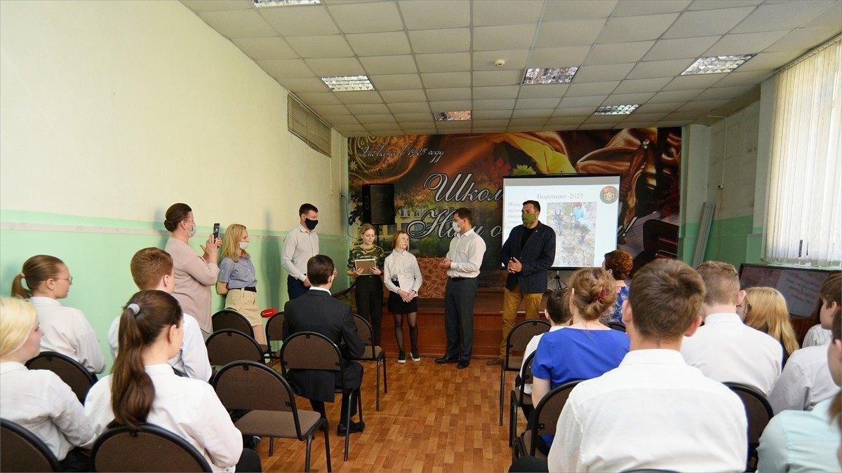 ВВологде отметили благодарностями учеников 9школ, принявших участие впоисковой экспедиции