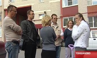 ЛДПР защитит жильцов, обиженных коммунальщиками