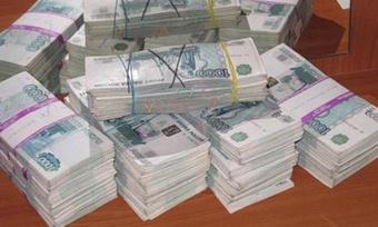 Череповчан оштрафовали более, чем намиллион рублей