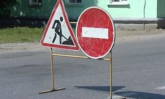 Улица Карла Либкнехта вЧереповце закроется для машин досентября