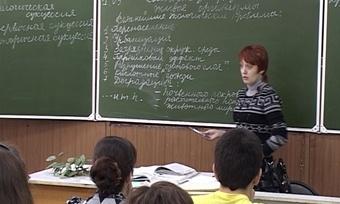 Сельские педагоги получат единовременные выплаты