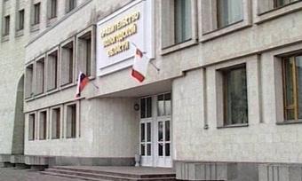 Громкие отставки вправительстве Вологодчины: двух чиновников уволили из-за утраты доверия