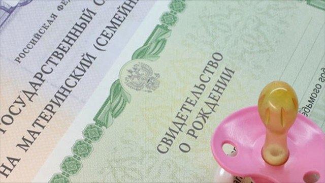 Девять миллиардов рублей маткапитала вложили семьи Череповца вжилье