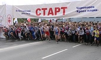 «Кросс наций» вЧереповце собрал рекордное количество участников