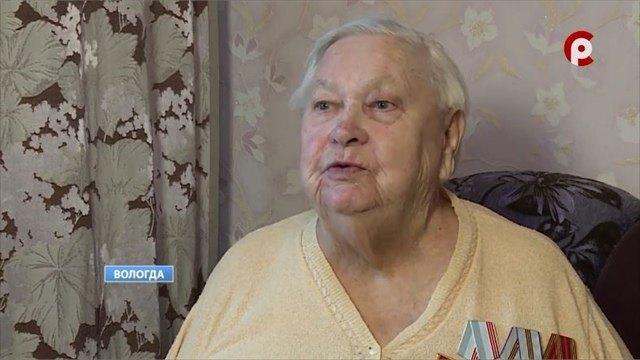 Острашных годах Великой Отечественной войны вспоминает вологжанка, Серафима Кукушкина