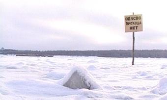 Пропавших неделю назад рыбаков нашли надне водохранилища вмашине