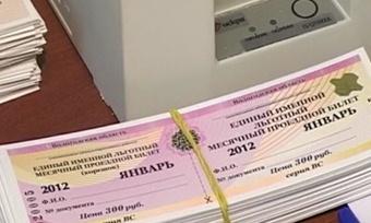 Новый пункт продажи проездных документов открылся вЧереповце