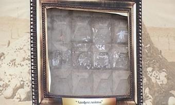 «Ценители» искусства похитили репродукцию картины Верещагина