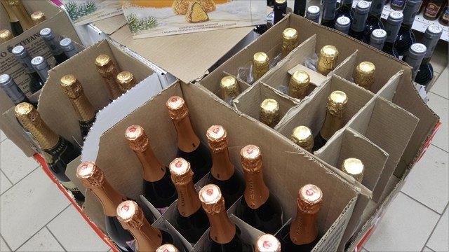 Алкоголь, поставщики ипомощники-родственники
