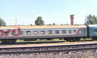 Пассажиров поездов будут анкетировать
