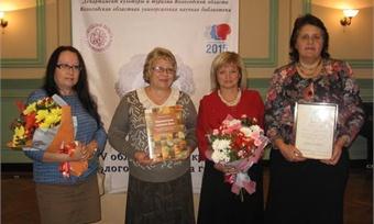 Полиграфистов Череповца наградили вВологде