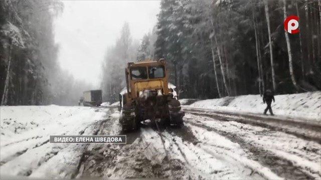Участок федеральной дороги «Вытегра— Ошта» пострадал отпогодных изменений