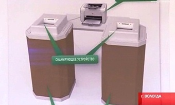 «Избирательная» машина появится напредстоящих выборах наВологодчине