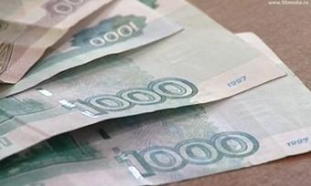 «Электротехмаш» задолжал 12миллионов рублей своим работникам