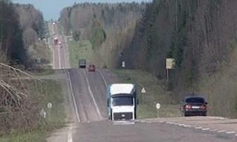 Губернатор планирует реконструировать трассу «Вологда— Новая Ладога»