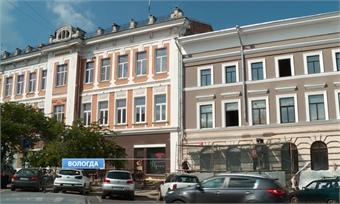 Историческое здание вцентре города после реставрации шокировало вологжан