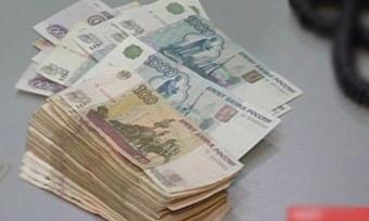 660 тысяч рублей украли устудента вЧереповце