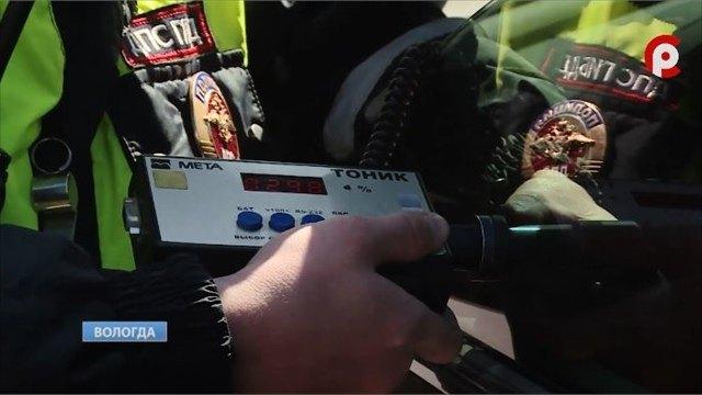 Более полутора тысяч автолюбителей нарушили правила тонировки вВологде сначала этого года