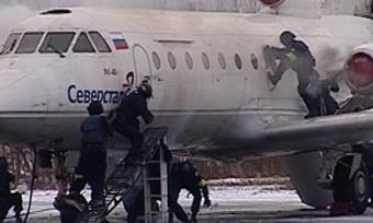 ВЧереповце штурмовали самолет иосвобождали заложников