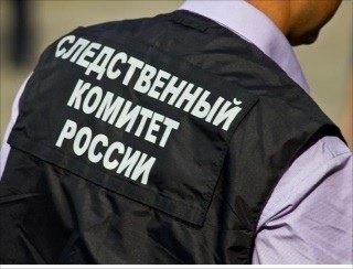 Следователи Вологодской области добились перечисления вбюджет 7,4млн. рублей