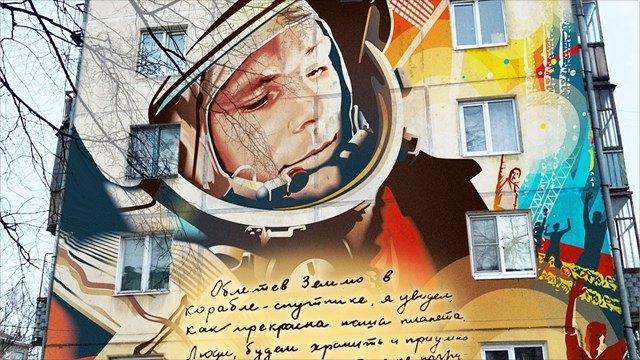 Преобразят сквер наГагарина
