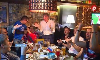 Череповец иВологда входят всотню самых громких футбольных городов России