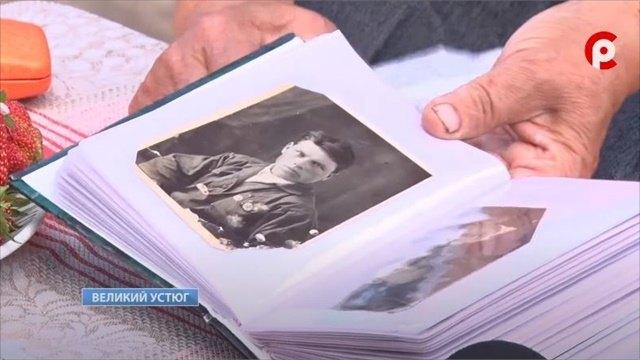 Бойца изВеликого Устюга, погибшего вЛенинградской области вгоды войны, нашли поисковики