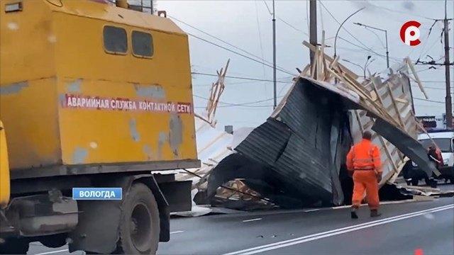 Обрушенная крыша, оборванные провода: как Вологда справилась споследствиями шквалистого ветра
