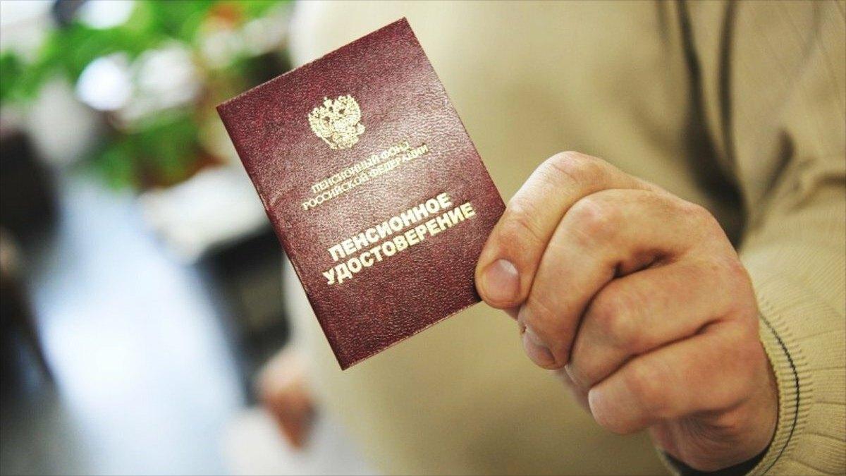 Динамика новых назначений пенсии вЧереповце пошла наснижение