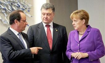 Принуждение Киева кмиру