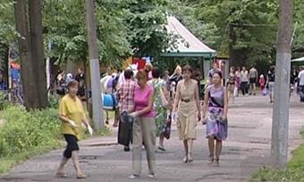 Парк культуры иотдыха вЧереповце получит новую жизнь истарое название