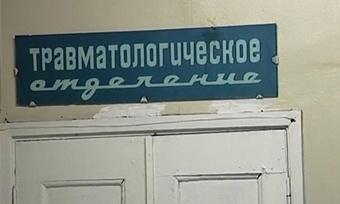 Череповецкие медики нарушили клятву Гиппократа