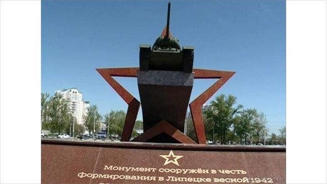 Туристы могут посетить 290 памятников воинской славы вЛипецкой области