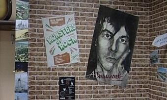 Музей Александра Башлачева вЧереповце собирает поэтов имузыкантов намарафон